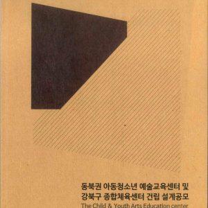 PUB SEOUL