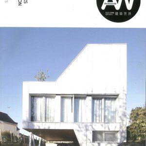 Architecture World co_fmt1